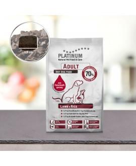 1,5 kg Platinum Lam og Ris Adult hundefoder Platinum - 3